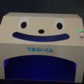 手洗いチェック「感染防止 てあらいくん」
