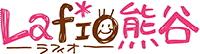 障害者就労支援移行支援事業所ラフィオ熊谷